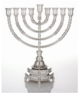 9 Branch Hanukkah Menorah