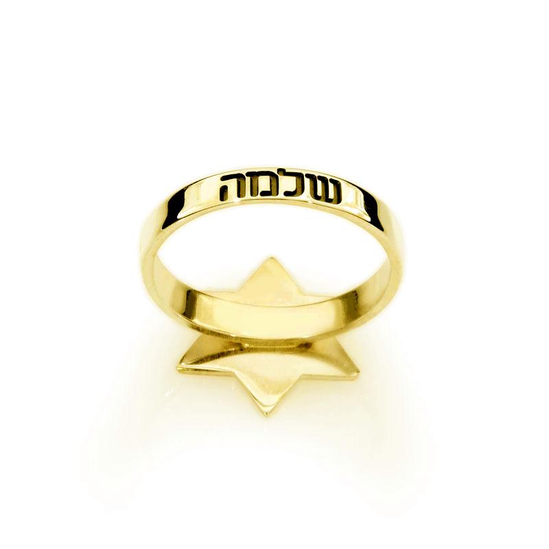 Buy 14 Gold Hamsa Hebrew Name Ring with Diamond | Israel