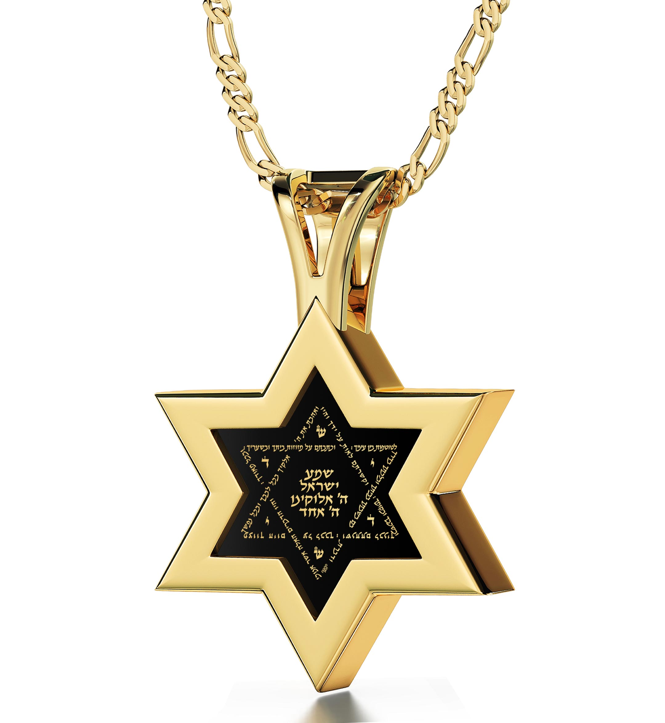 Shema israel bracelet israel bible jewish hebrew prayer kabbalah shma - 14k Yellow Gold Star Of David With Shema Yisrael Onyx