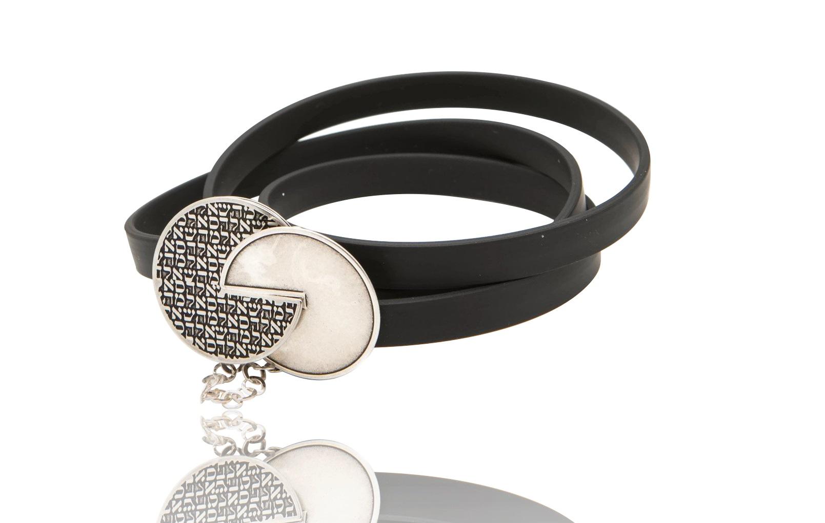 Buy 72 Names of God Silver Kabbalah Bracelet   Israel