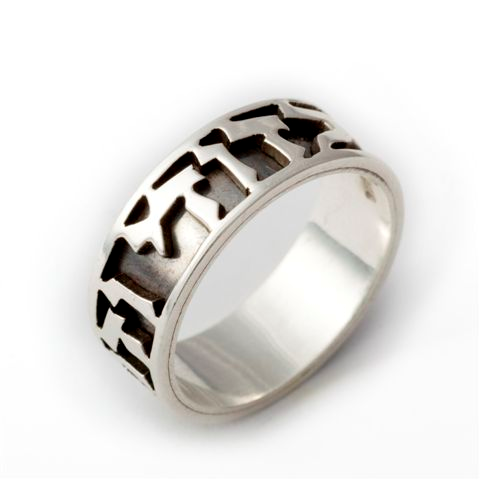 Ani Ledodi Jewelry for sale