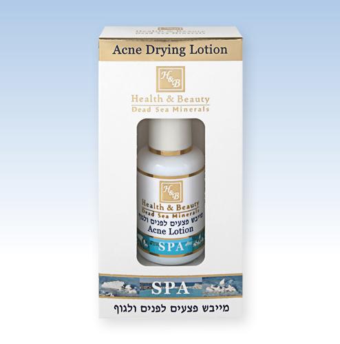 Buy Dead Sea Acne Treatment Cream Israel Catalog Com