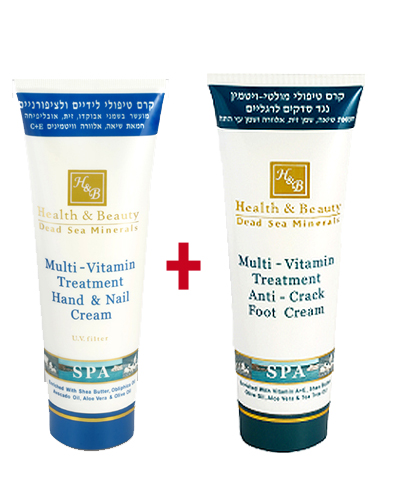 dead sea beauty products