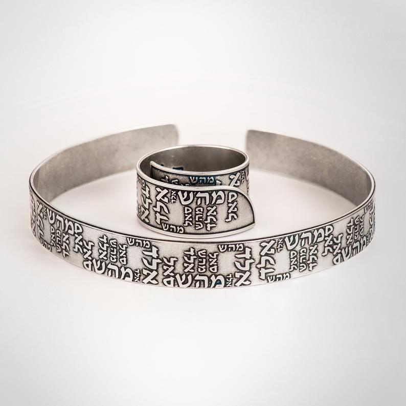 6e54e0576f693 Buy Names of God Silver Bangle Bracelet | Israel-Catalog.com