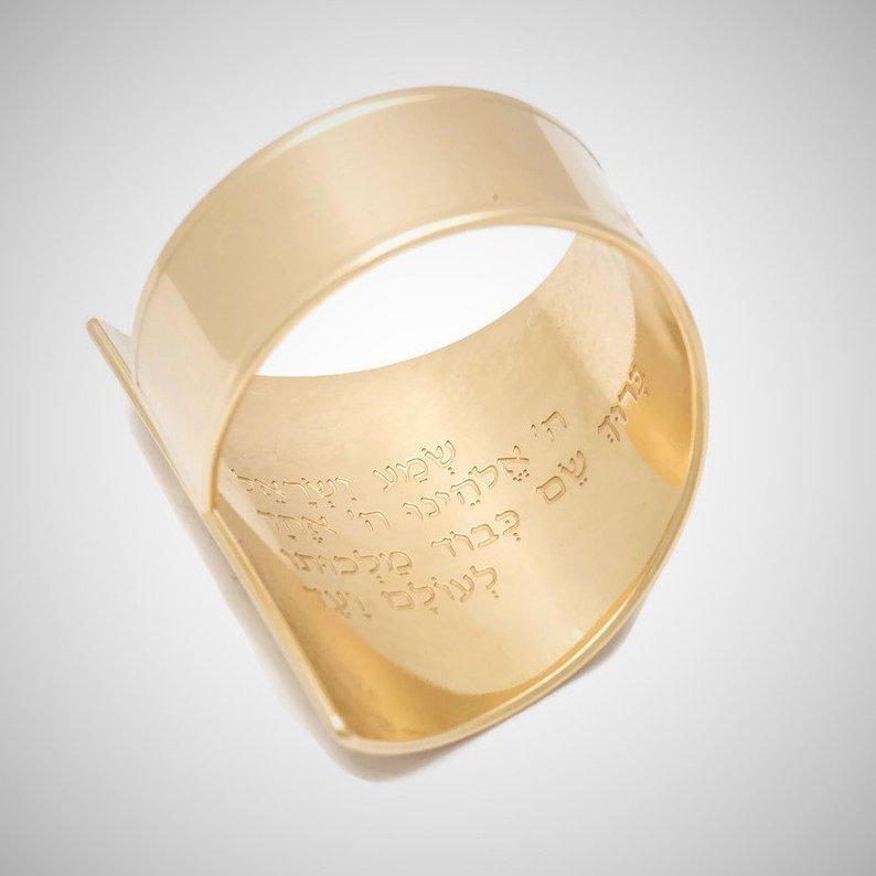 Buy Shema Israel Prayer Gold Ring | Israel-Catalog com