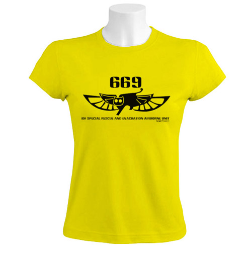 Army Shirt For Women