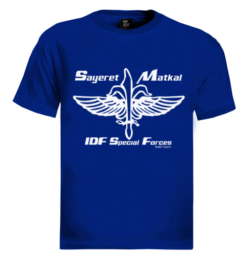 Buy Shirt Matkalmen Israel T Sayeret tQdChsrxB
