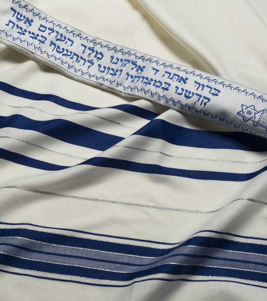 Blue Stripes Tallit