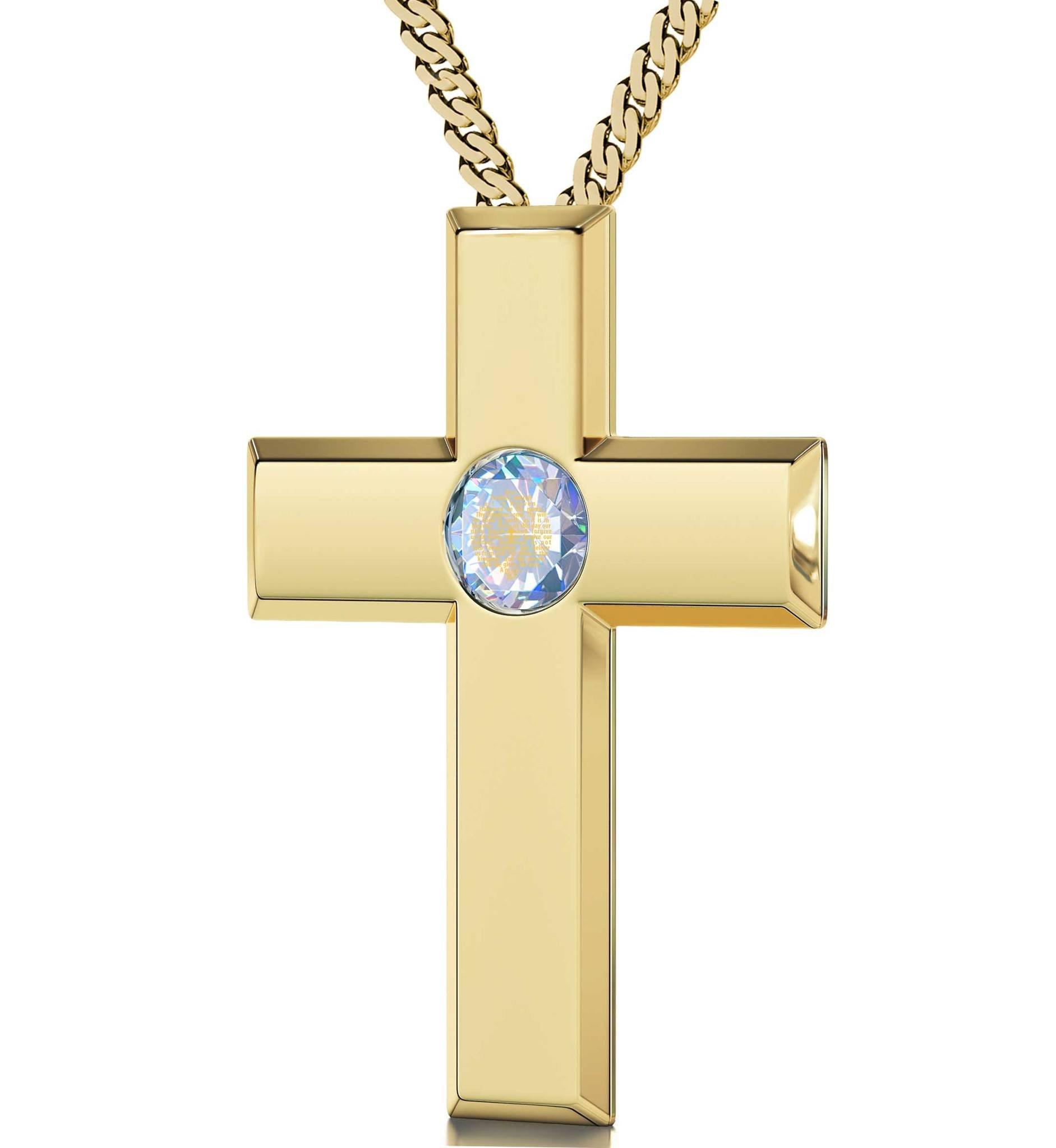 Buy The Lord S Prayer Kj Version Gold Plated Cross
