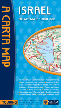 Buy Road Map of Israel IsraelCatalog