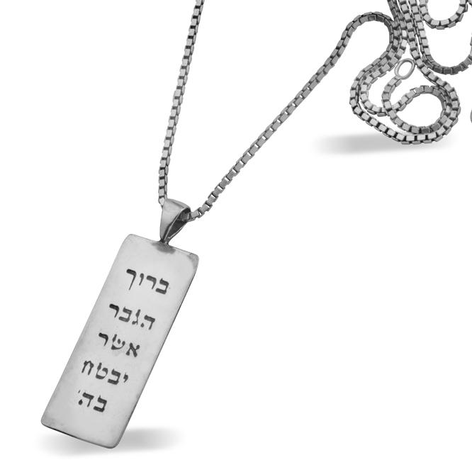 Israel-Catalog com