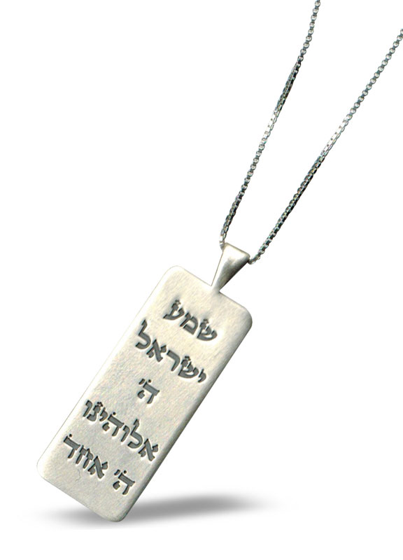 Shema Yisrael Jewelry for Sale