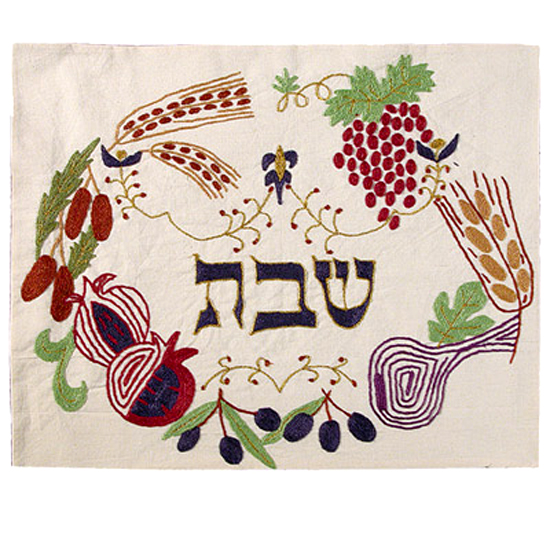 Challah Covers for Sale
