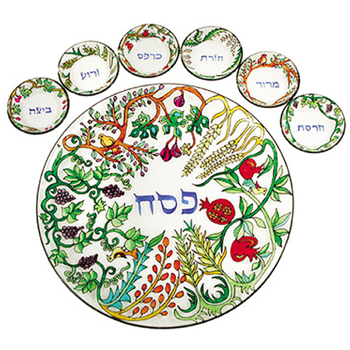 Buy Yair Emanuel Painted Glass Seven Species Seder Plate Israel