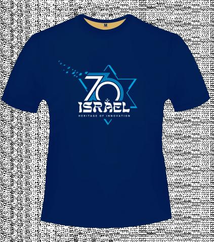 Israeli T-Shirts Sale
