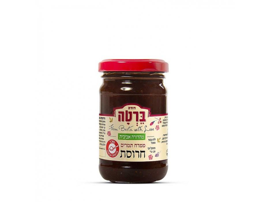 Derech Eretz Wine in a Colorful Gift Box
