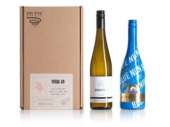 Happy And Sweet New Year Wines Gift Box