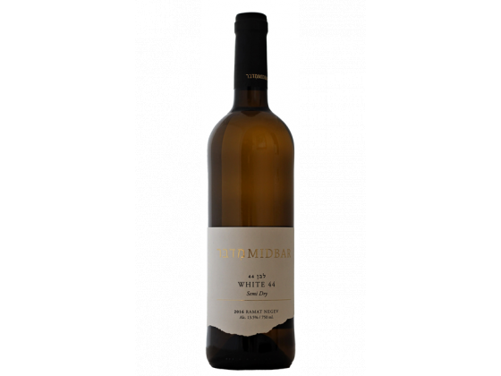 Israeli Wine Midbar Winery White 44