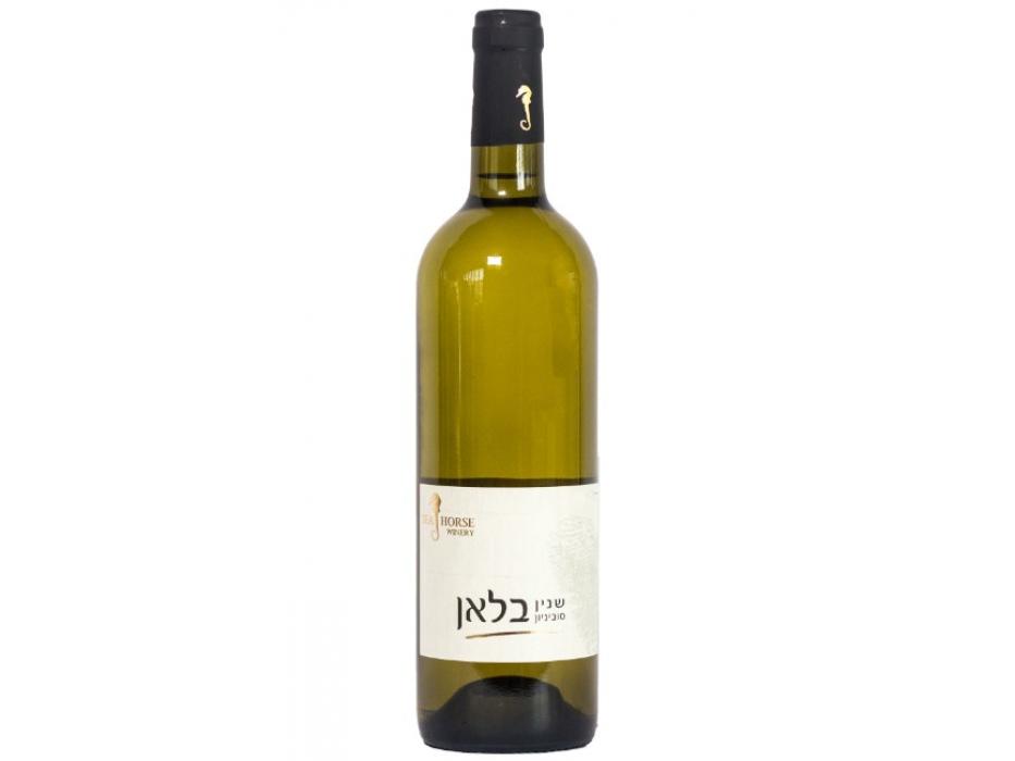 Israel Wine Seahorse Winery Chenin Blanc