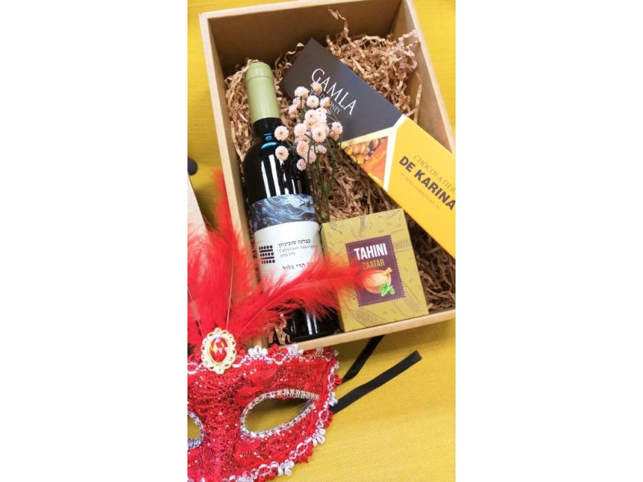 Taste of Israel Purim Gift Box With Wine Zaatar Tahini And Chocolate