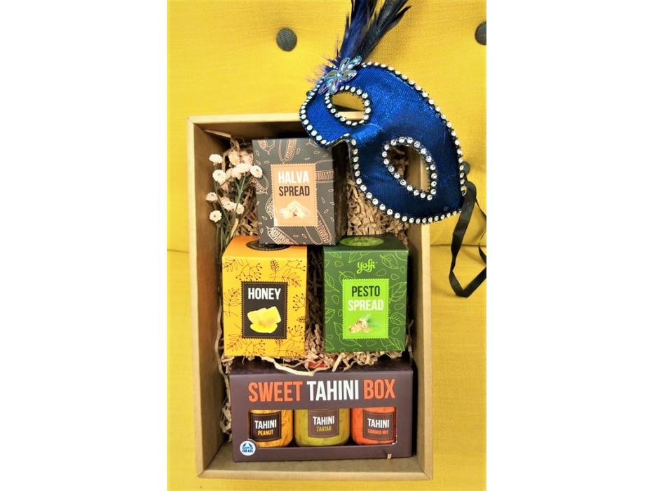 Taste of Israel Purim Box With Halva Pesto Honey Tahini