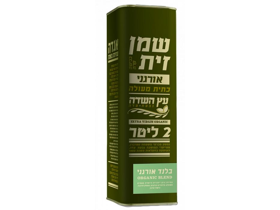 Extra Virgin Israeli Organic Blend Olive Oil by Etz Hasade (67 oz)