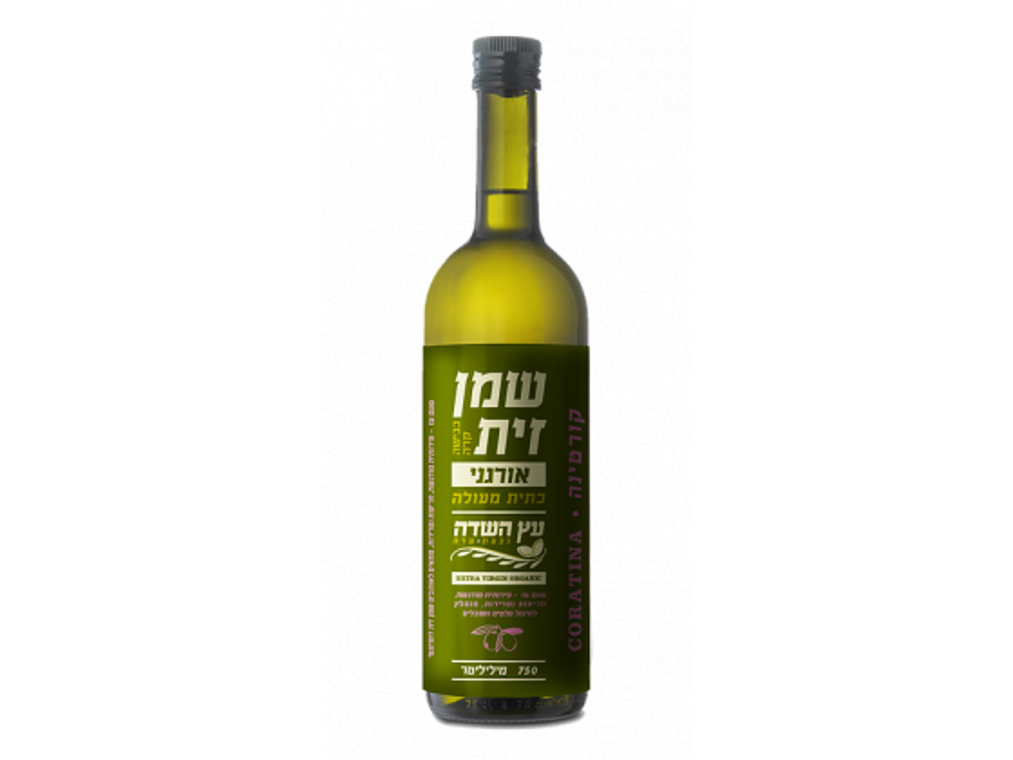 Extra Virgin Israeli Organic Coratina Olive Oil by Etz Hasade (25 oz)