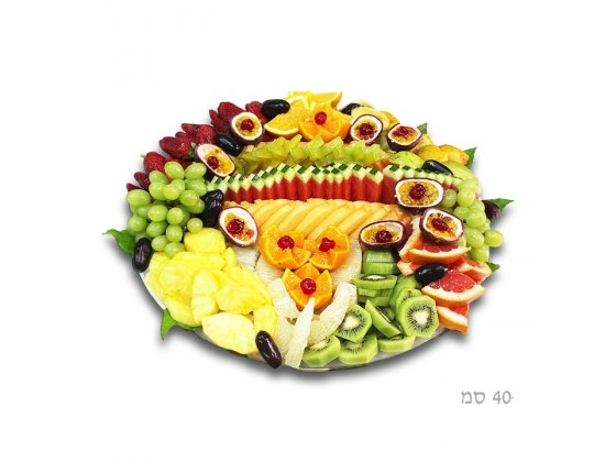 Round Assorted Fruit Tray