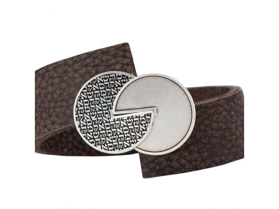 72 Names of God Brown Leather and Silver Bracelet