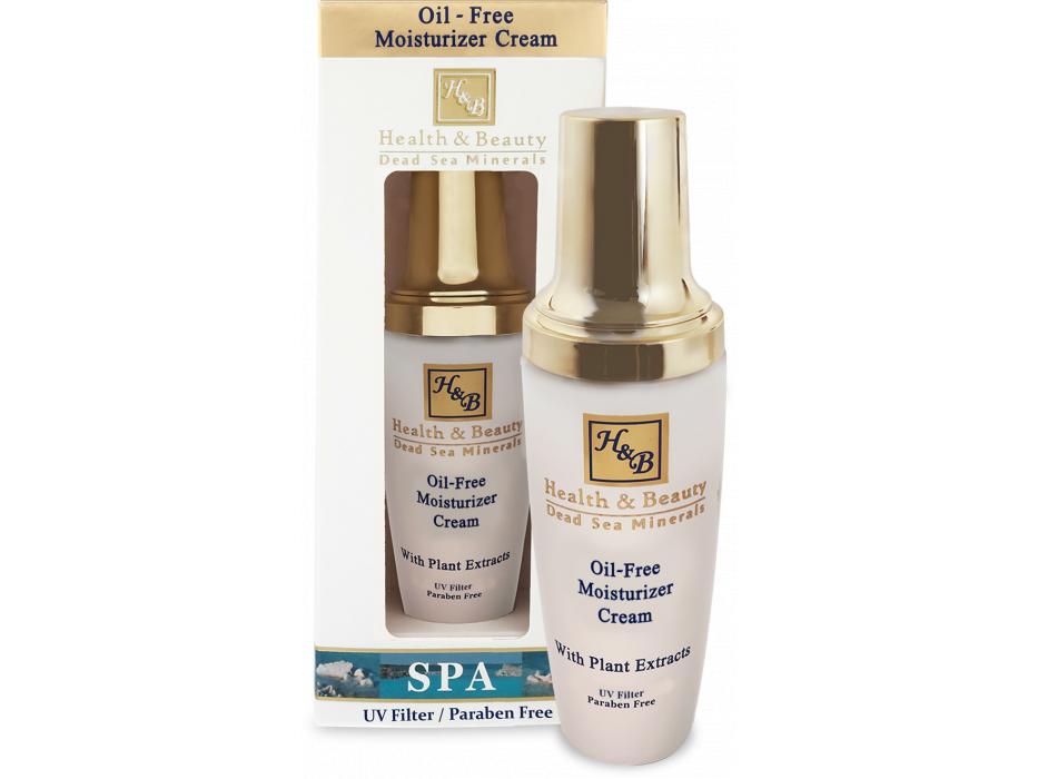 Oil-Free Aloe Vera and Dead Sea Minerals Face Cream