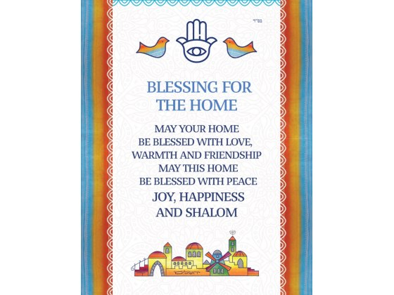 Lily Art Glass Business Blessing Plaque in English