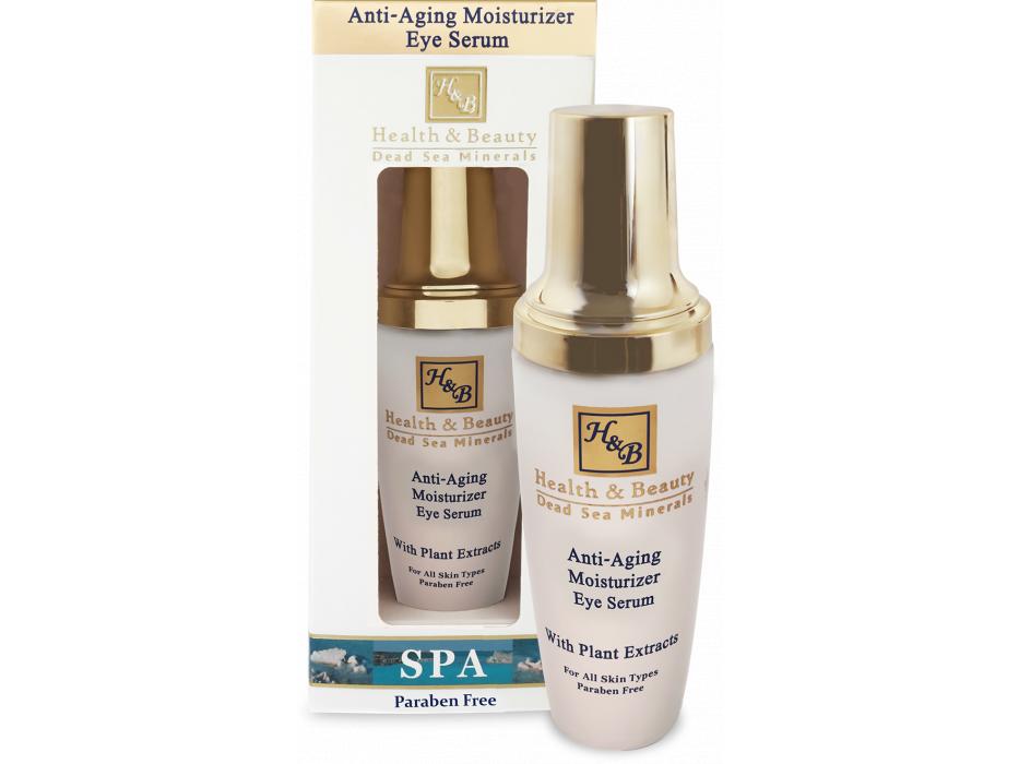Anti-Aging Moisturizing Eye Serum with Dead Sea Minerals