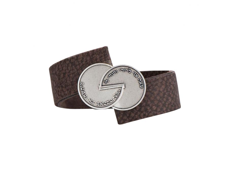 Ani Ledodi Brown Leather and Silver Bracelet