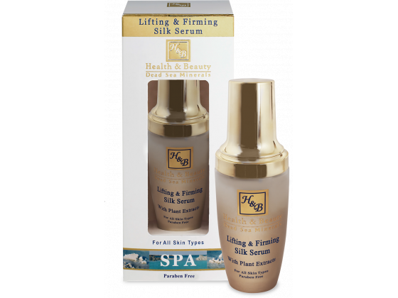Lifting and Firming Dead Sea Facial Serum
