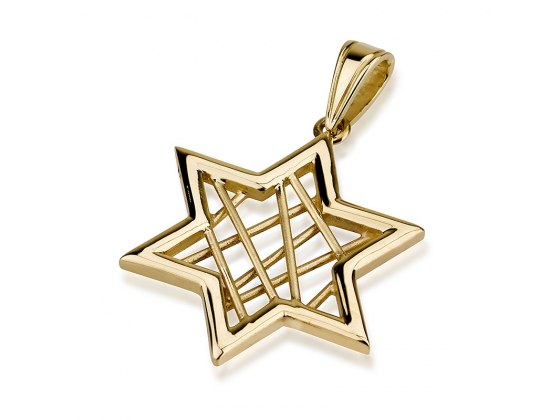14K Contemporary Design, Star of David Necklace