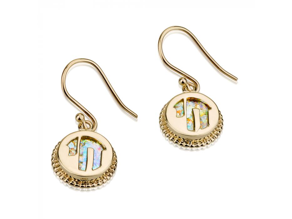 14K Gold and Roman Glass, Cutout Chai Earrings