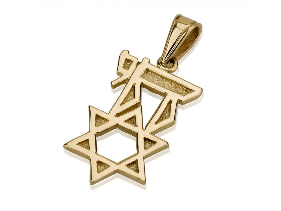 14K Gold Chai and Star of David, Jewish Jewelry