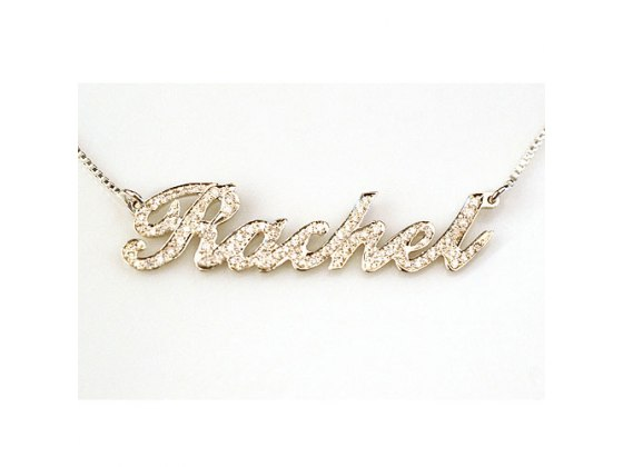 buy 14K Gold English Name Necklace set with Diamonds at israel-catalog.com