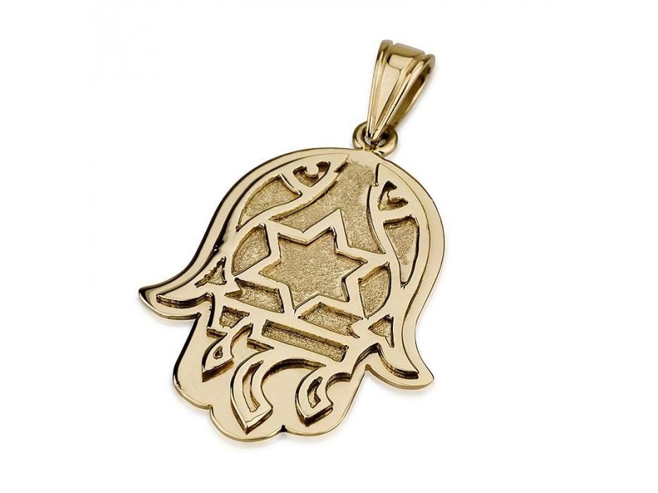 14K Gold Hamsa Chai and Star of David Necklace