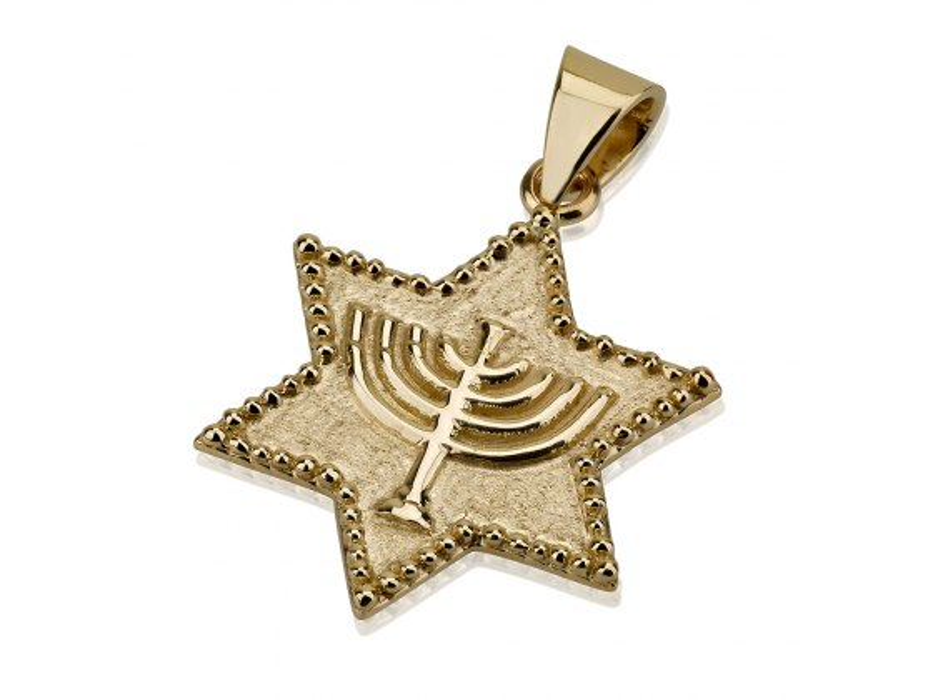 14K Gold Hanukkah Menorah with Beaded Edge, Star of David Necklace