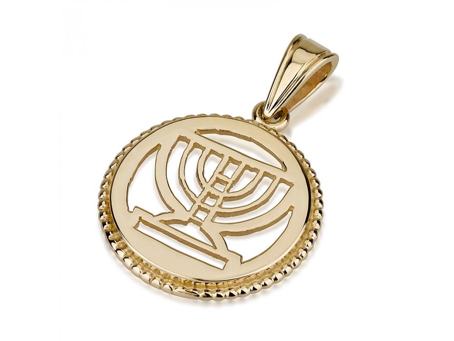 14K Gold Medallion with Cutout Menorah