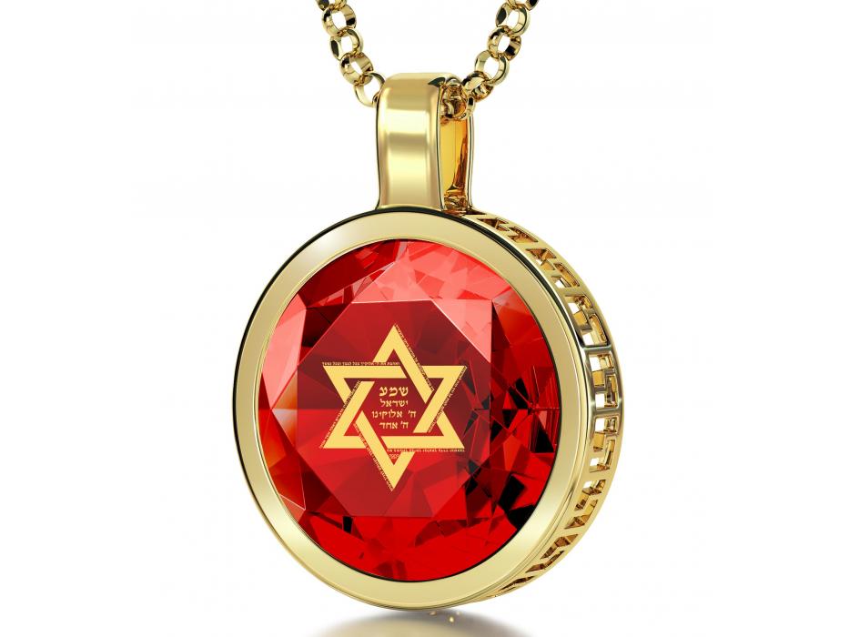 14k Gold Round Fram Shema Yisrael Onyx Stone Nano Jewelry