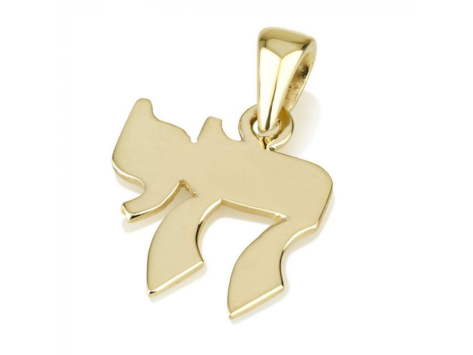14k Gold Small Classic Chai Necklace