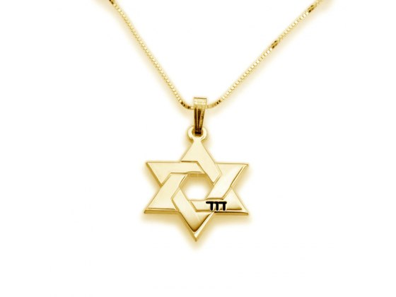 14K Yellow Gold Star of David Hebrew Name Necklace