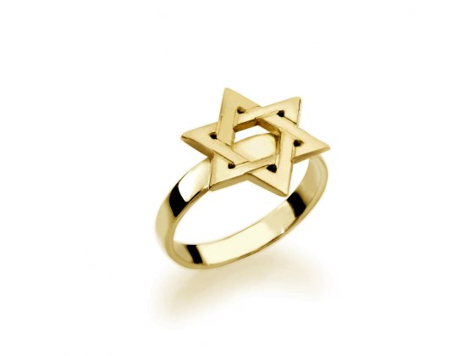 14K Gold Star of David Hebrew Name Ring