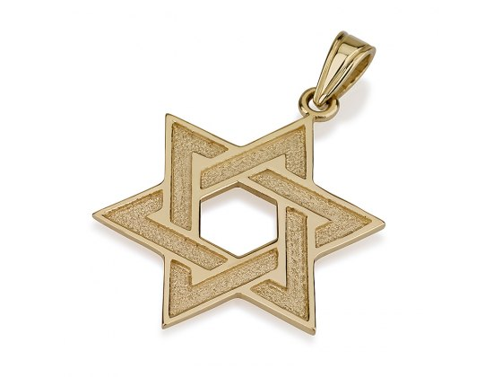 14K Gold Textured Surface, Star of David Necklavce