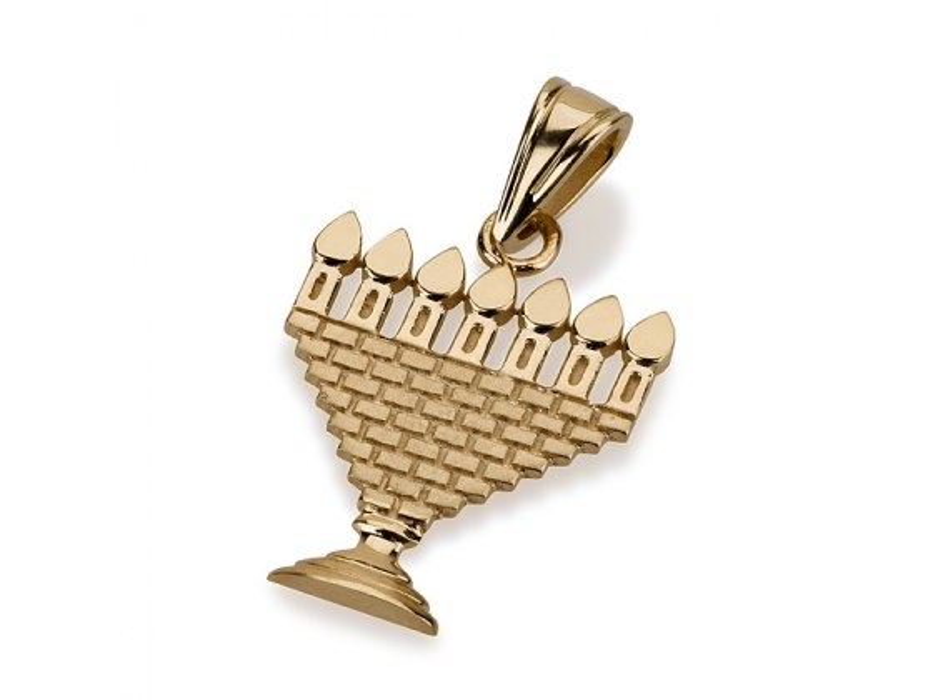 14K Gold Walls of Jerusalem, Menorah Necklace