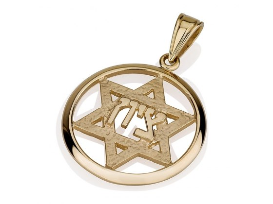 14K Gold Zion Star of David Necklace in Circle Frame