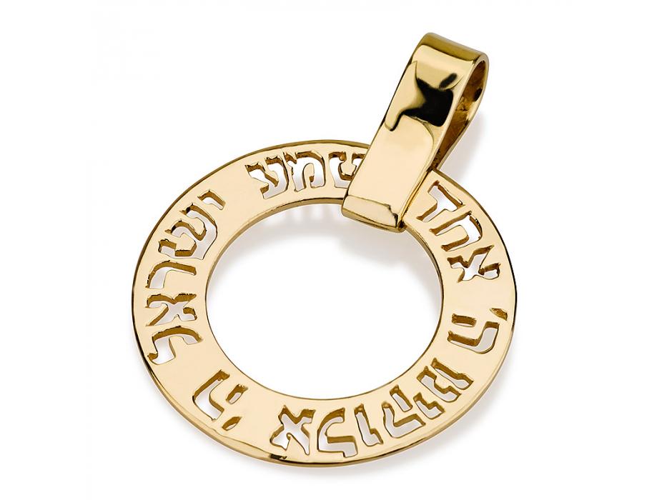 14K Polished Rotating Ring, Shema Yisrael Pendant