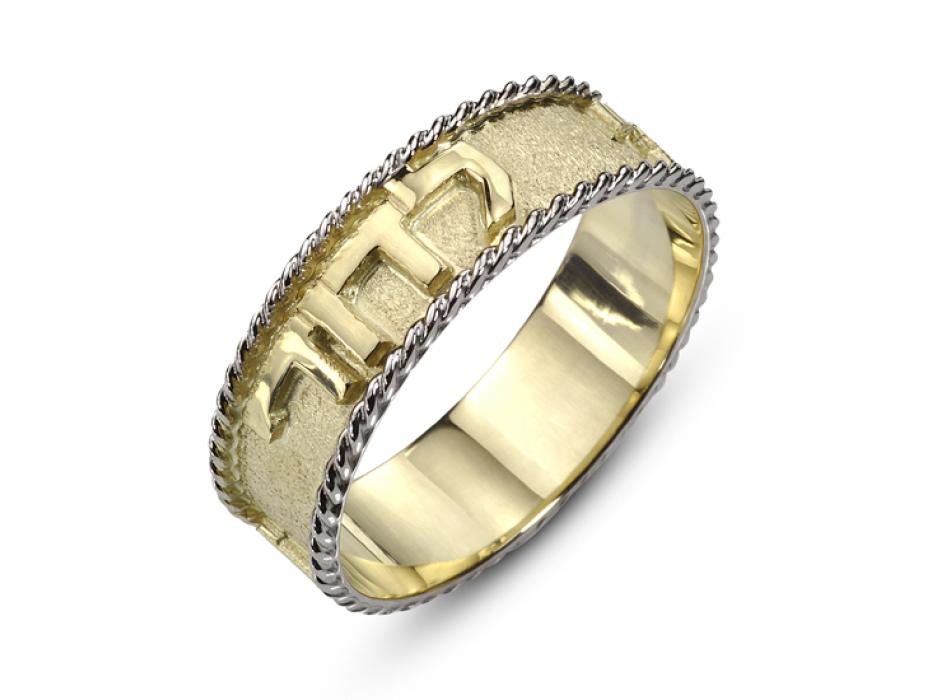 14K Gold Filigree Edges Ani L'Dodi, Jewish Rings